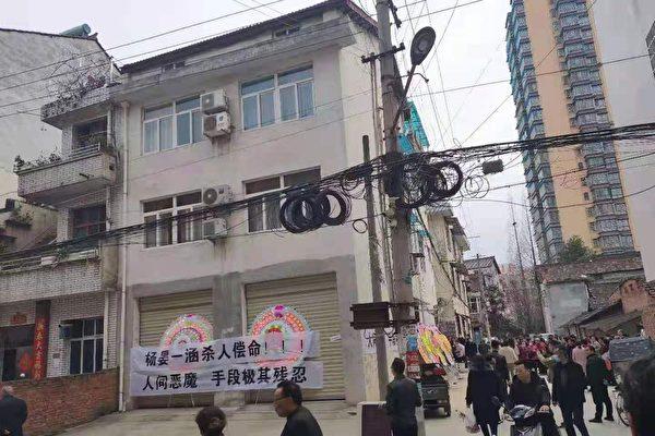 陕6岁男童失踪15天后死亡 家属求严惩凶手