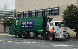 堪培拉政府敦促市民減少垃圾 正確回收廢物