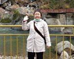 为父申冤 新疆许翠琴遭非法羁押近两年