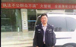 原派出所副所长揭江苏泰兴市公安局长枉法