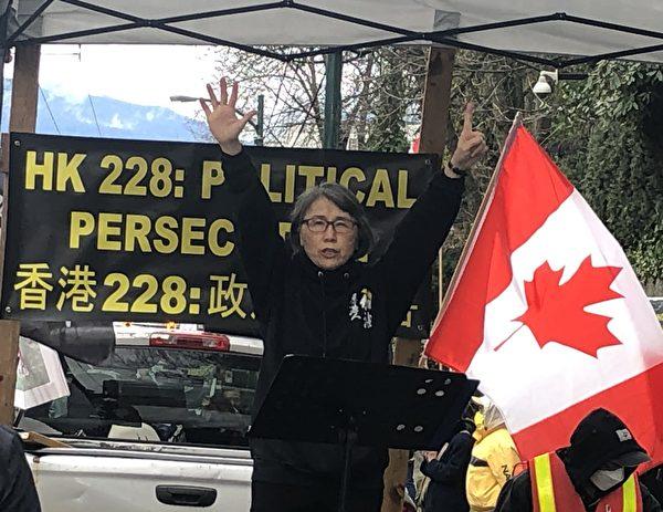 圖:3月7日,溫哥華支援民主運動聯合會(簡稱溫支聯)舉行大型集會,抗議最近中共在香港非法抓捕47名泛民主派人士。(邱晨/大紀元)