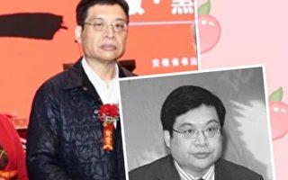 原省報記者實名舉報黑龍江人大代表楊殿軍