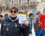 德國前企業主:站出來 保護財產不被獨裁統治