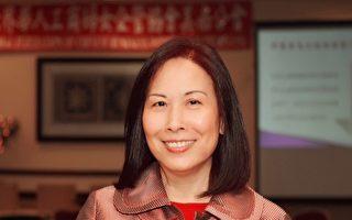 世華工商婦女協會副會長補選 何真高票當選