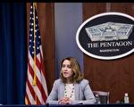 【重播】美副防長參加第六屆國防科技峰會