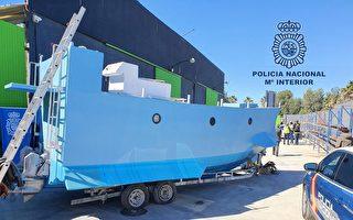 西班牙警方查獲山寨版潛艇 可運毒2公噸