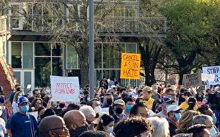 """休斯顿社团集会 呼吁""""停止仇恨亚裔"""""""