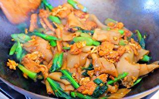 【美食天堂】泰式炒河粉做法~真的太好吃了