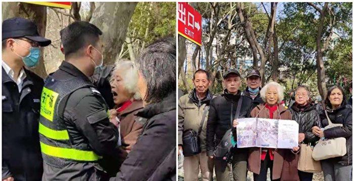 90歲訪民上海市政府維權 遭警察掐頸搶訴狀