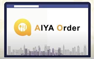 提升订单的好工具:AIYA Order免费点餐平台