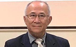洛臺館7日線上座談:林榮松醫師談武漢肺炎