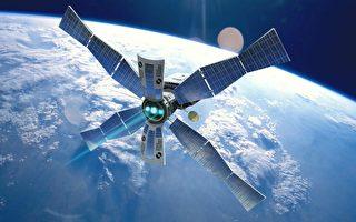澳洲将发射火险卫星 三分钟内可发现森林大火