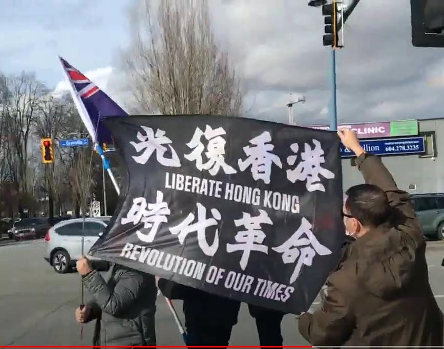 【聲援47】溫哥華港人集會要求港府放人