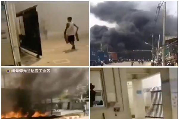緬甸逾十中企遭縱火民眾洩憤中共殃及華人