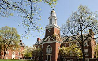 新泽西州莱德大学计划秋季恢复面授教学