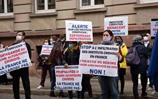 組圖:法國協會東部遊行 呼籲關閉孔子學院