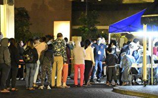香港新增24宗确诊 健身群组续爆疫