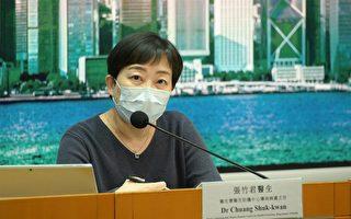 香港巴裔男被捕后确诊 16同党须隔离