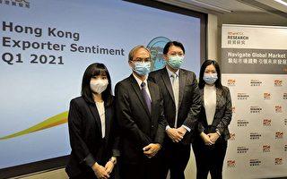 香港贸发局:出口信心指数上升 疫情下网销成出路
