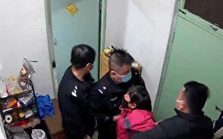 给老父亲送粥 北京法轮功学员霍志芳遭绑架