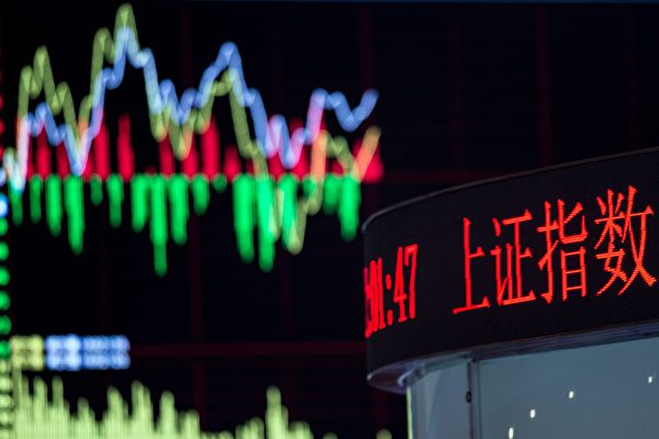 安信证券副总裁病逝 大陆金融圈月内第三起