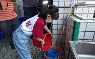 省水大作戰 學校每日節水逾2成超有感