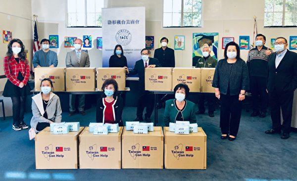 洛杉矶台美商会捐赠圣马利诺学区2万5千口罩