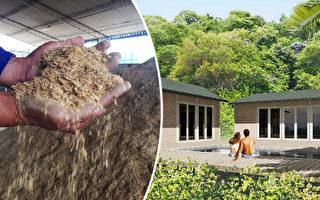 用咖啡殼建造的房屋 經濟耐用環保
