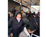 山西忻州访民举报政府侵吞补偿款 遭报复