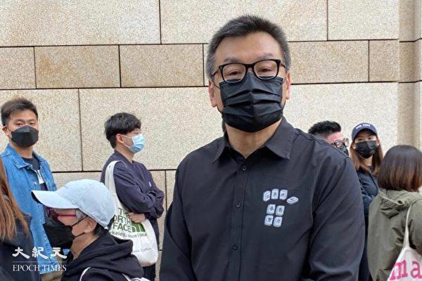 【聲援47】周小龍:史上最荒謬拘捕 港人好勁