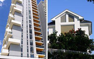 悉尼地区独立房与公寓房价差 最高达66%