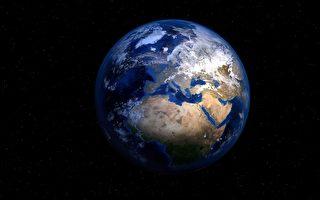 科学家证实地球内部有第五层 颠覆人类认知
