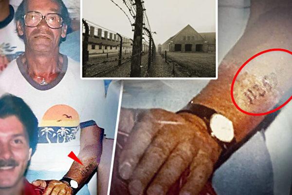 姨父手臂刻有数字 背后故事震惊犹太女