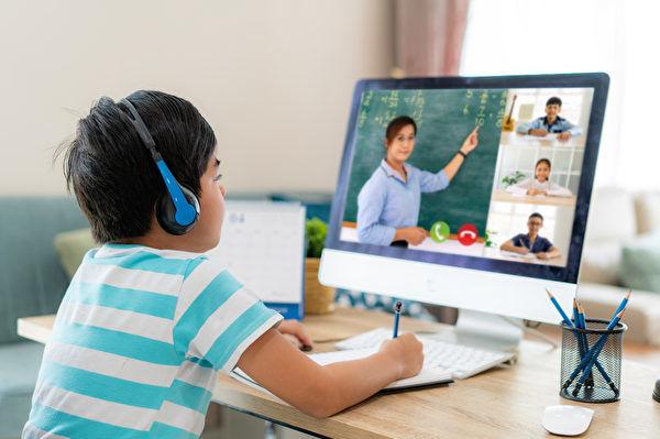 线上教学如何让学生专注参与?课前准备3要点