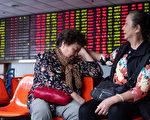中共央企子公司財務造假 股民提訟