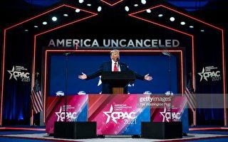 川普在保守派政治大会上重申宾州大选欺诈