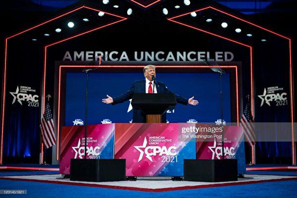 川普在保守派政治大會上重申賓州大選欺詐