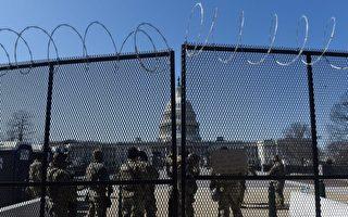 美眾院軍委會領導層要求縮減國會國民警衛隊