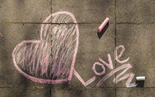 粉筆留言撫慰心靈 墨爾本女子意外收穫愛情