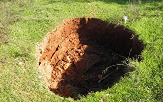 致命地震發生後 克羅埃西亞冒出上百個天坑