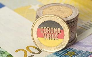 发现欺诈冒领 德国政府叫停疫情援助金