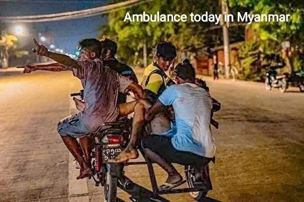缅甸军方持续镇压 当地华人曝血腥实况