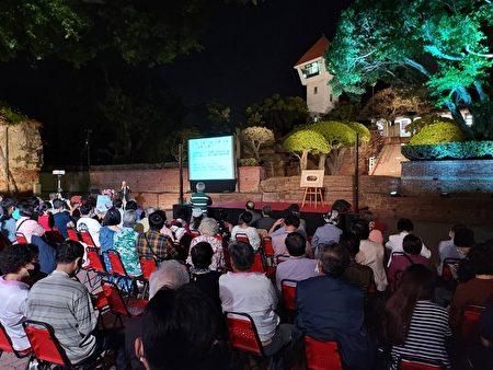 """""""台湾历史文化之夜""""音乐会,邀请到台湾史研究的翘楚李筱峰教授从台湾地名谈台湾历史。.jpg"""