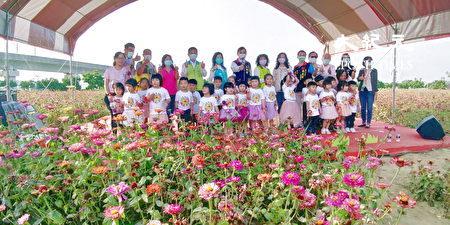 新市花田音乐会中来宾与演出的幼儿园进行合照。
