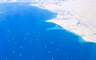 蘇伊士運河遭中斷 全球供應鏈受影響
