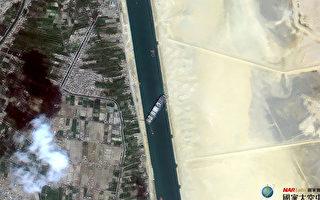 长赐轮船头受损 苏伊士运河350艘船被塞