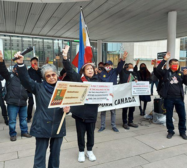 圖:2021年3月27日下午,溫哥華的卑詩緬甸學生聯合會聯合多個社團舉辦大集會。(邱晨/大紀元)
