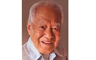 中共黨史專家司馬璐在紐約辭世  享年103歲
