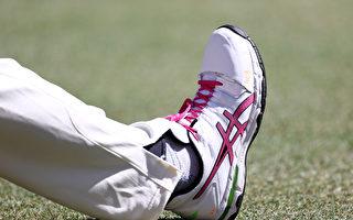日本運動品牌緊急澄清 澳洲隊服未用新疆棉