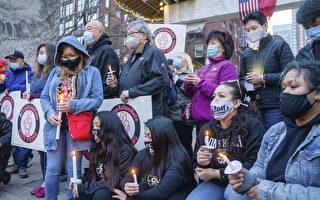 【视频】波城华埠烛光悼念仇恨亚裔受害者